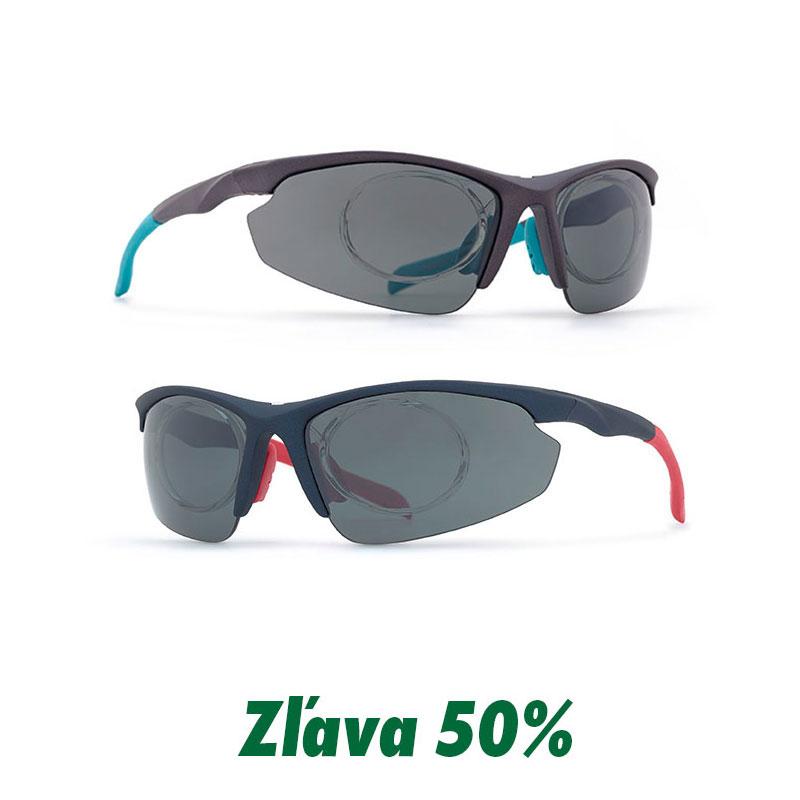43fc216b8 Slnečné aj dioptrické okuliare a doplnky k okuliarom za dobré ceny ...