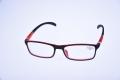 Dioptrické okuliare 2032B