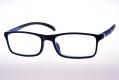 Dioptrické okuliare 2042A