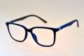Dioptrické okuliare 2051B