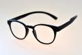 Dioptrické okuliare 2053C