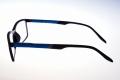 Dioptrické okuliare 2035A