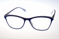 Dioptrické okuliare 2059A