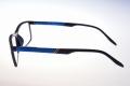 Dioptrické okuliare 2057B